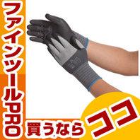 Găng tay bảo hộ cảm ứng điện thoại Showa size L