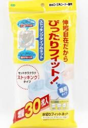 Set 30 túi lưới chặn rác bồn rửa bát (loại dày)
