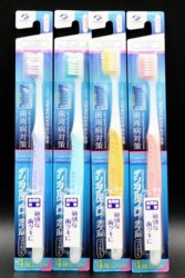 Bàn chải đánh răng Futsuu (đầu nhỏ,mềm)