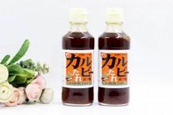 Nước sốt ướp thịt Bell Foods