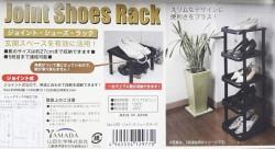 Giá để giày, dép có thể xếp chồng