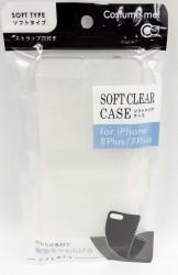 Ốp lưng iPhone 7plus nhựa dẻo màu trong