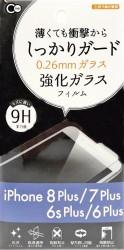 Kính cường lực độ cứng cao cho iPhone 6Plus/6S Plus/ 7Plus/8Plus