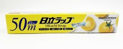 Màng bọc thực phẩm Hitachi 22cm x 50m