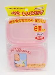 Set 6 hộp nhựa đựng đồ ăn dặm dáng vuông màu hồng