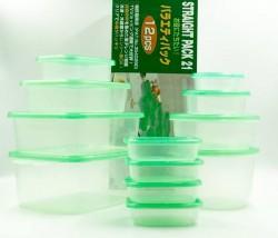 Bộ 12 hộp đựng thực phẩm các cỡ