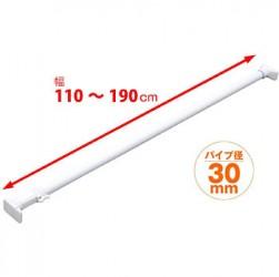 Thanh treo không cần khoan vít Heian (đế vuông, 110cm kéo dài 190cm)