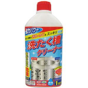Chai nước tẩy lồng giặt 400ml