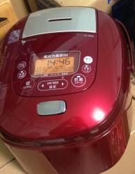 Nồi cơm điện Toshiba RC 18VRK (R)