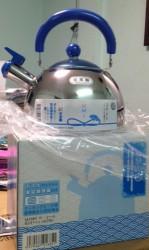 Ấm đun nước có còi báo nhập khẩu Nhật Bản 1.8L