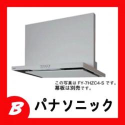 Máy hút mùi, khử mùi bếp Panasonic FY-7HZC4-S