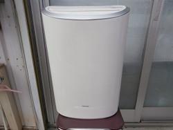 Hút ẩm Toshiba RAD CP80 W