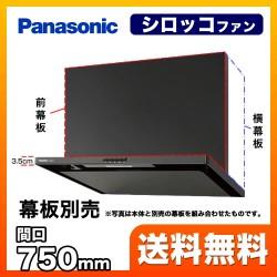 Máy hút mùi Panasonic FY-7HZC4-K