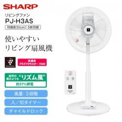Quạt điện Sharp PJ-G3AS